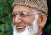 سید علی شاہ گیلانی کی وفات پر بھارت کا شرمناک رویہ