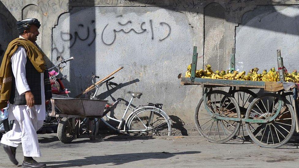 داعش گرافیٹی بلوچستان