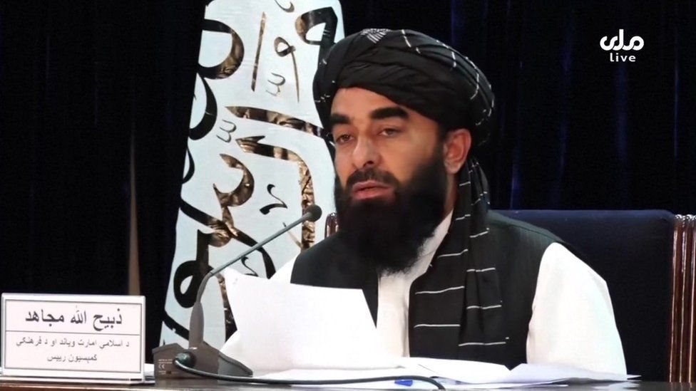 طالبان ترجمان ذبیح اللہ مجاہد
