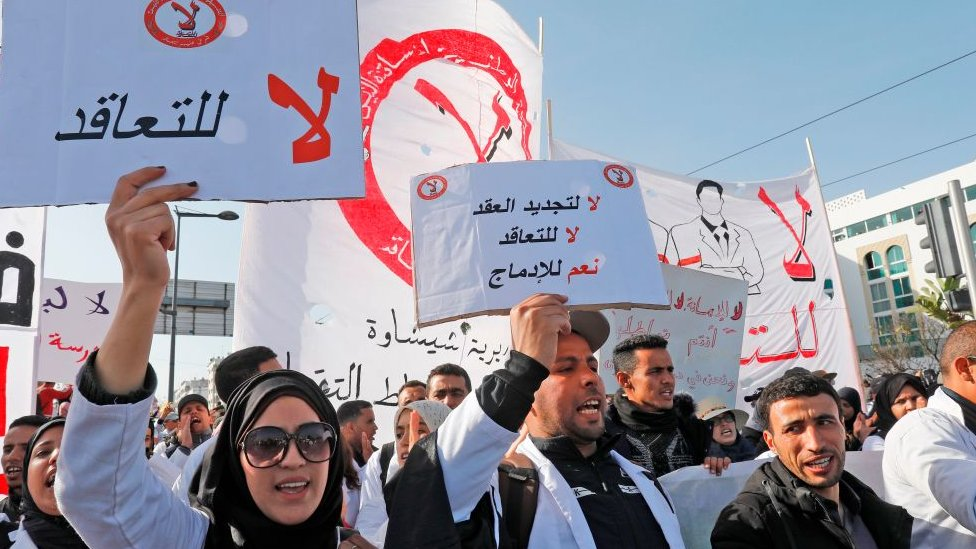 Moroccan public school teachers take part in a demonstration in the capital Rabat on 20 February 2019