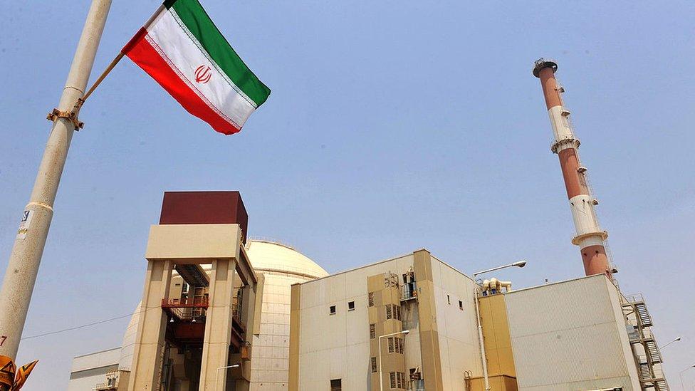 ایران جوہری