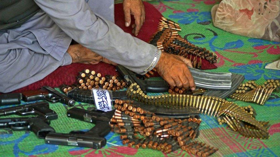 افغانستان، اسلحہ