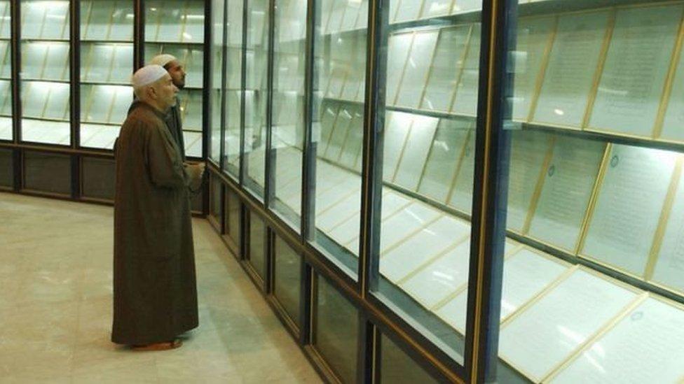 قرآن، صدام حسین، خون