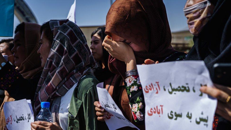 خاتون افغانستان