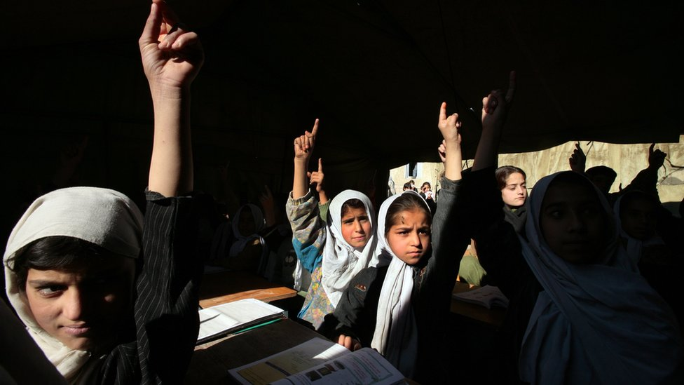 افغان لڑکیاں