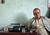 افغانستان کا آخری یہودی شہری بھی انخلا کر گیا