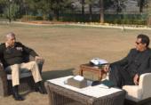 کیا پاکستان کی جمہوری اساس ختم کی جا سکتی ہے؟