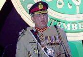 جنرل صاحب! قومی سیاسی ایجنڈے کا تعین آپ کا کام نہیں