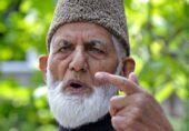 ممتاز حریت پسند کشمیری رہنما سید علی گیلانی انتقال کر گئے