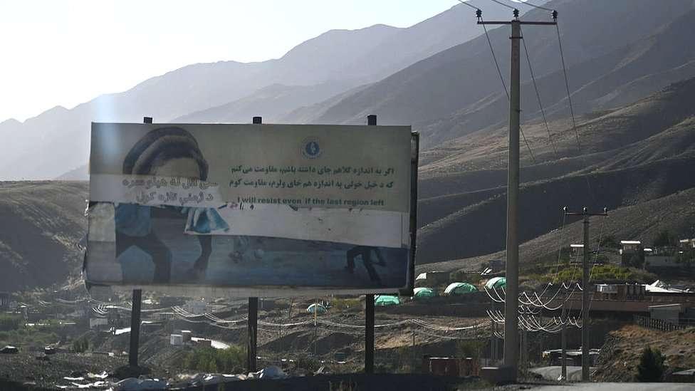 ایران، افغانستان تعلقات