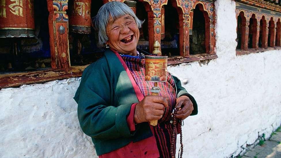 بھوٹان